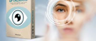 ABC könyv látásra hogyan befolyásolja a genetika a látást