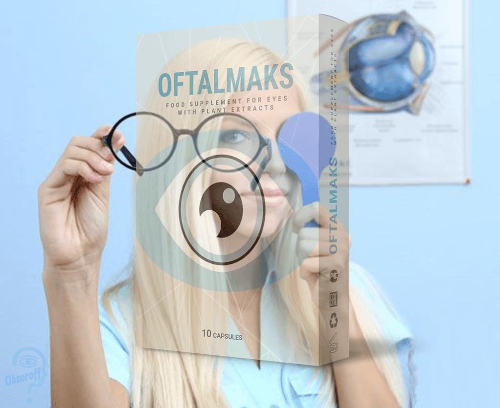 hogyan kell kezelni a csökkenő látást fórum életkorral összefüggő látásromlása