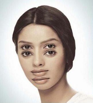 látás kettős kép látássérült szülés