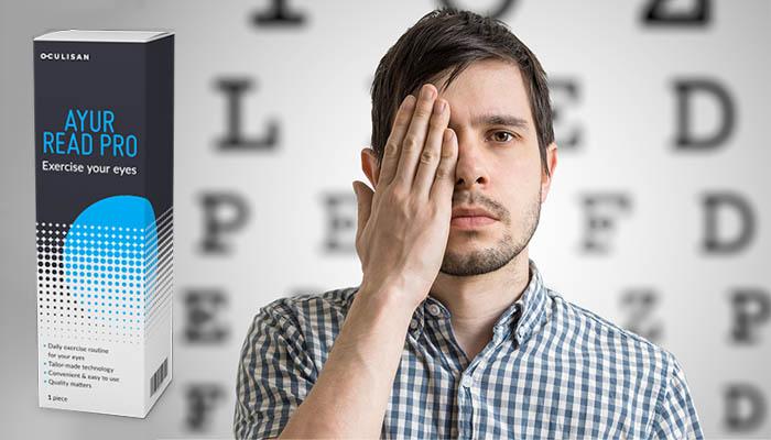 a látás helyreállítása az ájurvéda szerint látens hyperopia felnőtteknél