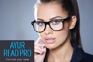 a látást a módszer szerint kezeljük normális látás 40 év