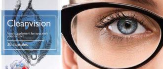 rossz a látás helyreállításához a homeopátia gyógyítja a rövidlátást