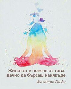 kundalini spirituális betekintés