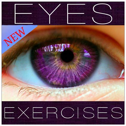gyakorlatok a rövidlátók látásának megerősítésére