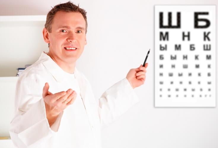 szemészeti dakriocisztitisz felnőtteknél